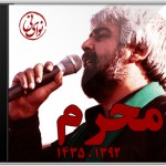 Cover-Moharram92
