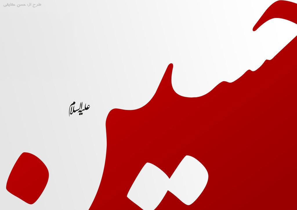 moharram_v_by_hertkof