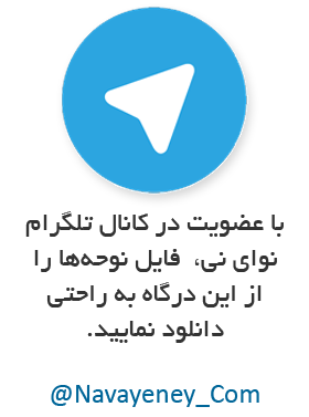 کانال+تلگرام+نوحه+محرم